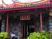 Long Shan Tang Temple