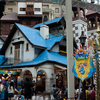 Lotte World - View