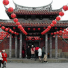 Lukang Lung Shan Temple 2004