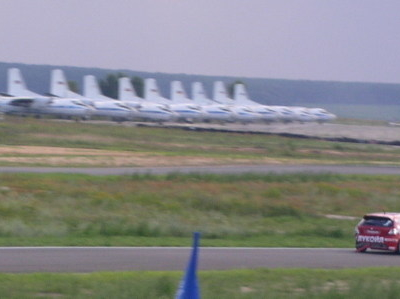 Myachkovo Airport