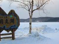Lake Abashiri