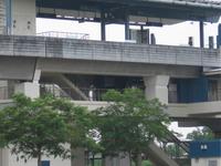 Layar LRT Station