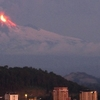 Llaima Eruption
