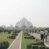 Gardens At The Bahá\'í House Of Worship