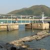 Luk Keng Pier