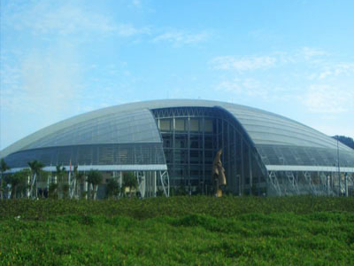 Macau East Asian Games Dome