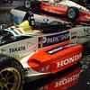Macau - Grand Prix Museum