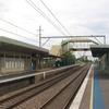 Macquarie Fields Railway Station
