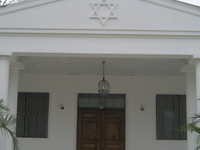 Maguen David Synagogue