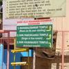 Mahabaleshwar Temple Signpost - Maharashtra - India