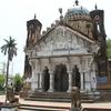 Maharani Lal Kunwari P.G. College, Balrampur