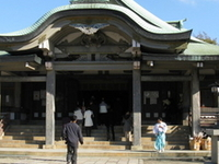 Hōkoku Shrine