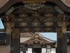 Main Gate To Ninomaru Palace