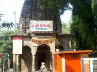 Bhonda Mahadev Temple