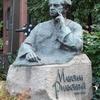 Maksym Rylsky Grave