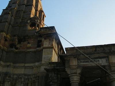 Mamleshwar Temple Omkareshwar
