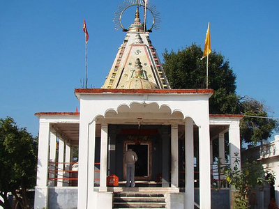 Mangalnath Temple