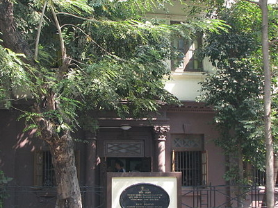 Mani Bhavan