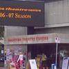 Manitoba Theatre Centre