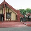 Māori Meeting House In Rotorua