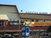 Maratha Mandir