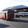 Matara Bus Station