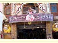 Mata Temple
