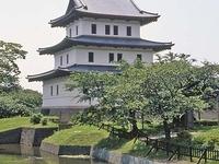 Matsumae Castelo