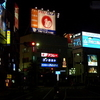 Matsumoto Just Outside The Train Station At Night.
