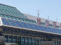 Matsuyama Airport