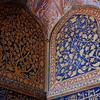 Mausoleum Interiors