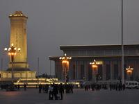 Mausoléu de Mao Zedong