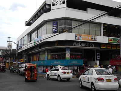 McDonald's Friendship Park