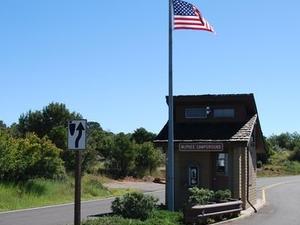 McPhee Recreation Complex