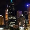 Melbourne - Victoria AS