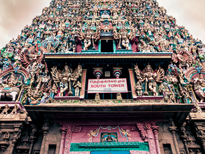Madurai Sightseeing Photos