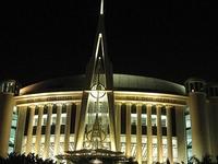 Mesías Catedral