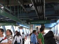 Metro Coyuya