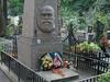 Mykhailo Hrushevskyi's Grave