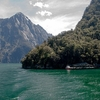 Milford Sound - Jamestown - Southland NZ