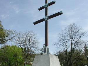 Milleneum Patriarchal Double Cross
