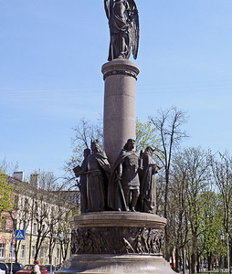 Millennium Monument Was Erected On Sovietskaya Street
