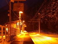 Minami-Kamishiro Station