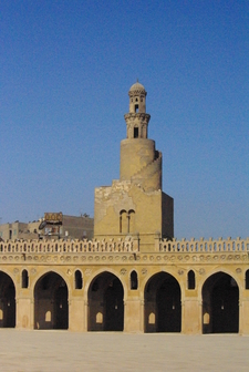 Minaret Of The Ibn Tulun Mosque