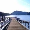Miner's Bay Dock