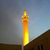 Minerat Of Grand Mosque