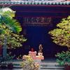 Minh Pagoda