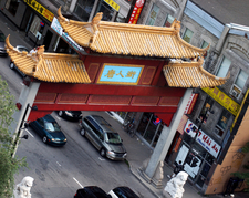 Entrance Gate To Montreal's Chinatown
