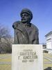 Monument Of Bulgarian General Panteley Kiselov