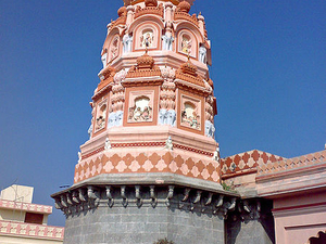 Morgaon Ganesh Temple
